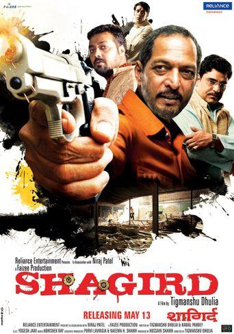 Shagird Poster