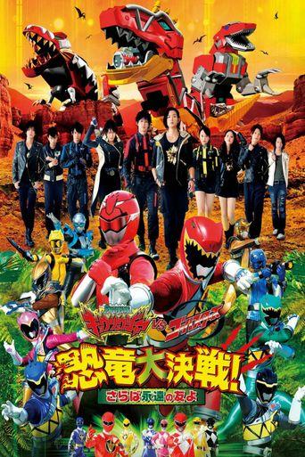 Zyuden Sentai Kyoryuger vs. Go-Busters: Dinosaur Great Battle! Farewell, Eternal Friends Poster