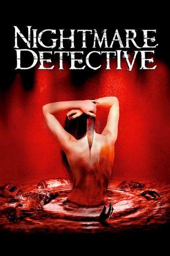 Nightmare Detective Poster