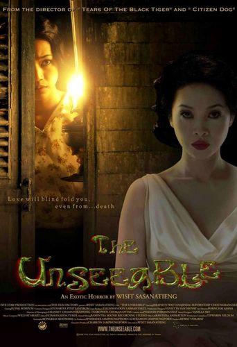The Unseeable Poster