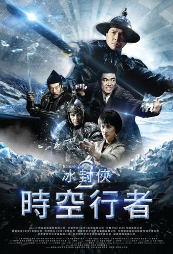 Iceman: The Time Traveler Poster