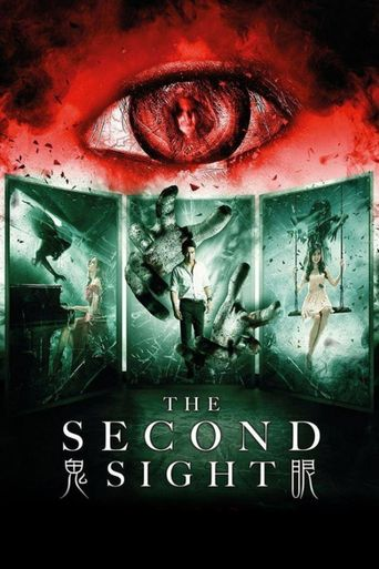 The Second Sight Poster
