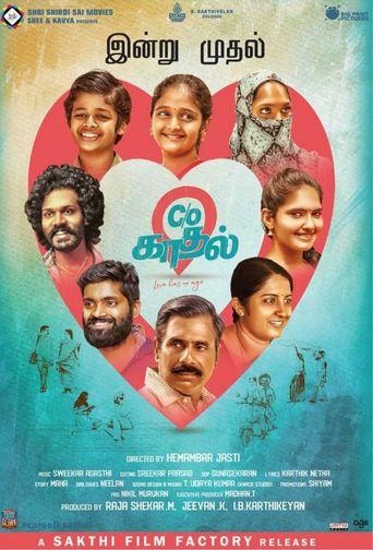 Care Of Kaadhal Poster