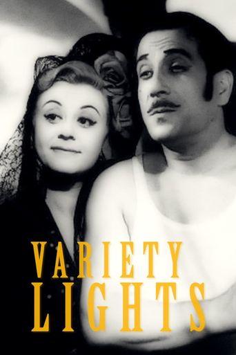 Variety Lights Poster