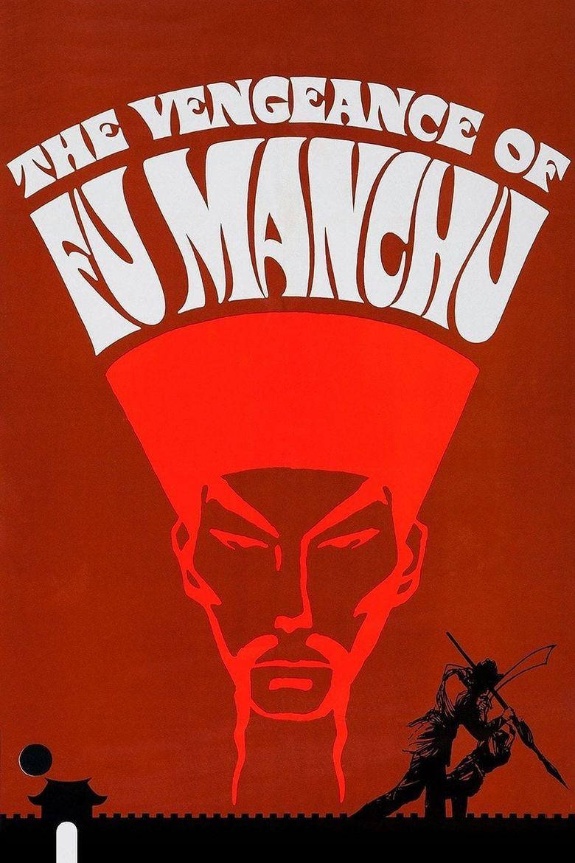 The Vengeance of Fu Manchu Poster