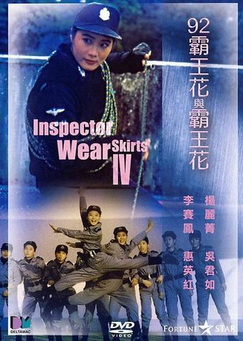 The Inspector Wears Skirts IV Poster