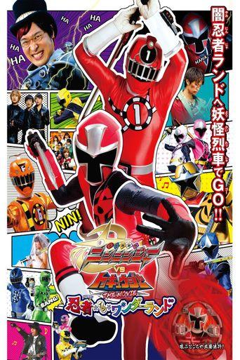 Shuriken Sentai Ninninger vs. ToQger the Movie: Ninjas in Wonderland Poster
