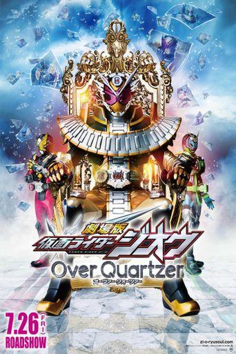 Kamen Rider Zi-O the Movie: Over Quartzer! Poster