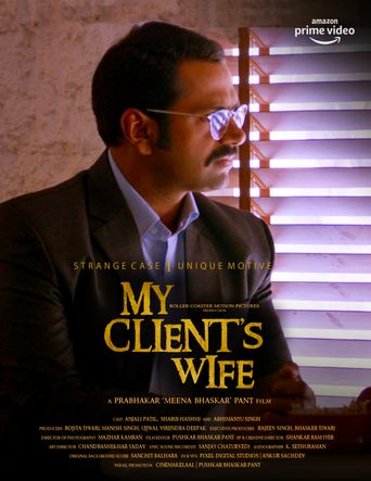 My Client's Wife Poster
