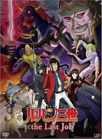 Lupin the Third: The Last Job Poster