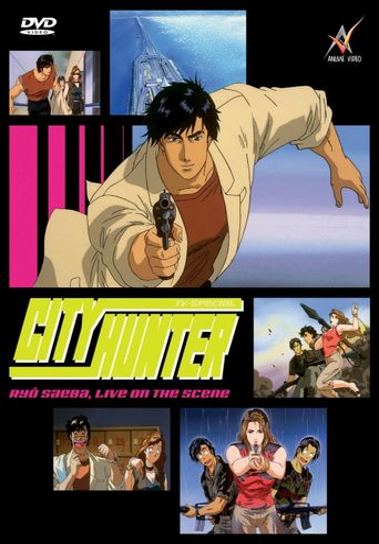 City Hunter: The Death of Vicious Criminal Saeba Ryo Poster
