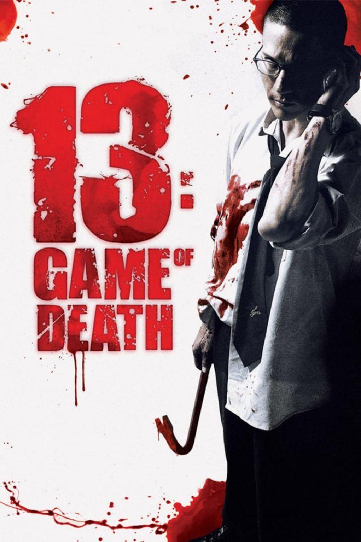 13 Beloved Poster