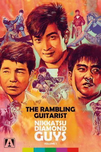The Rambling Guitarist Poster