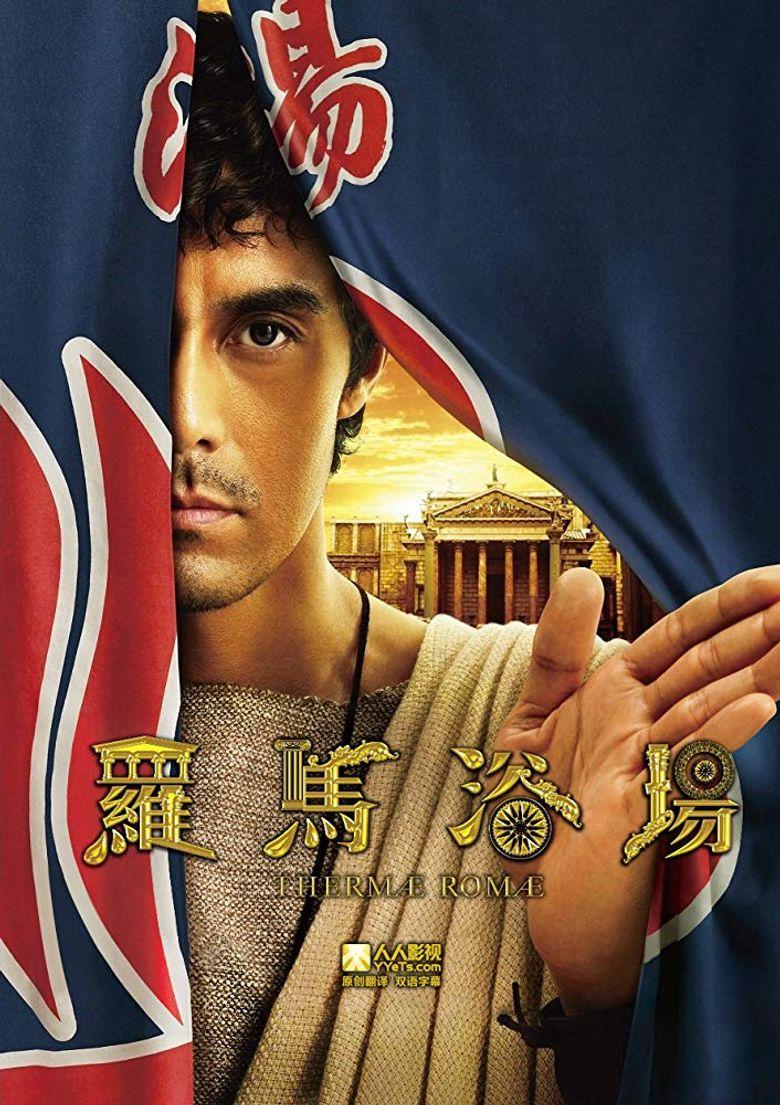 Thermae Romae Poster