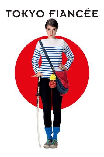 Tokyo Fiancée Poster