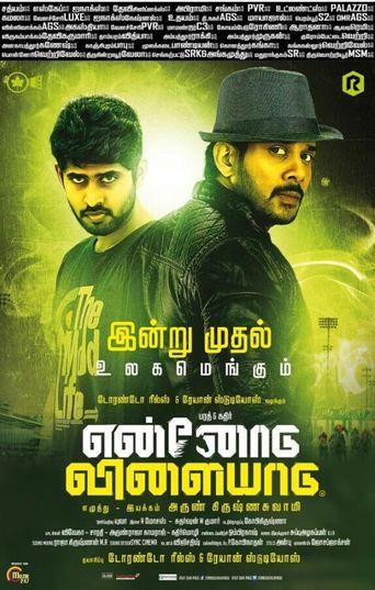 Ennodu Vilayadu Poster