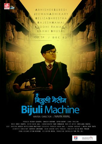Bijuli Machine Poster