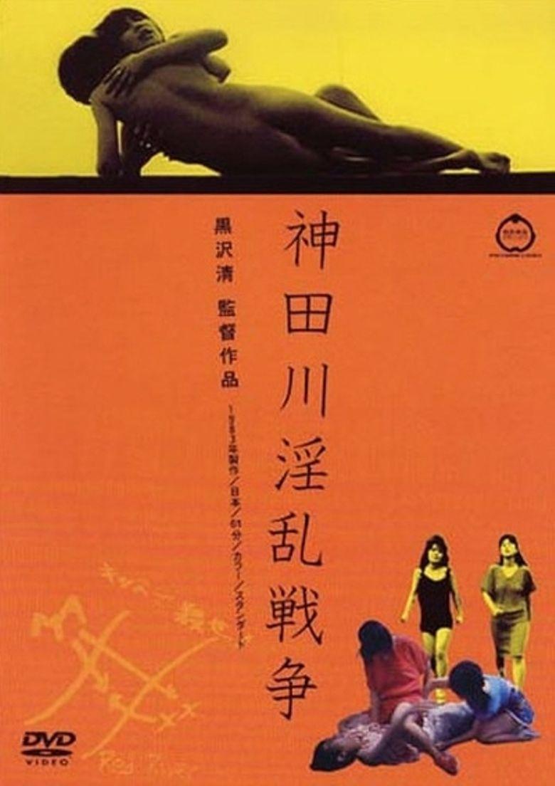 Kandagawa Wars Poster