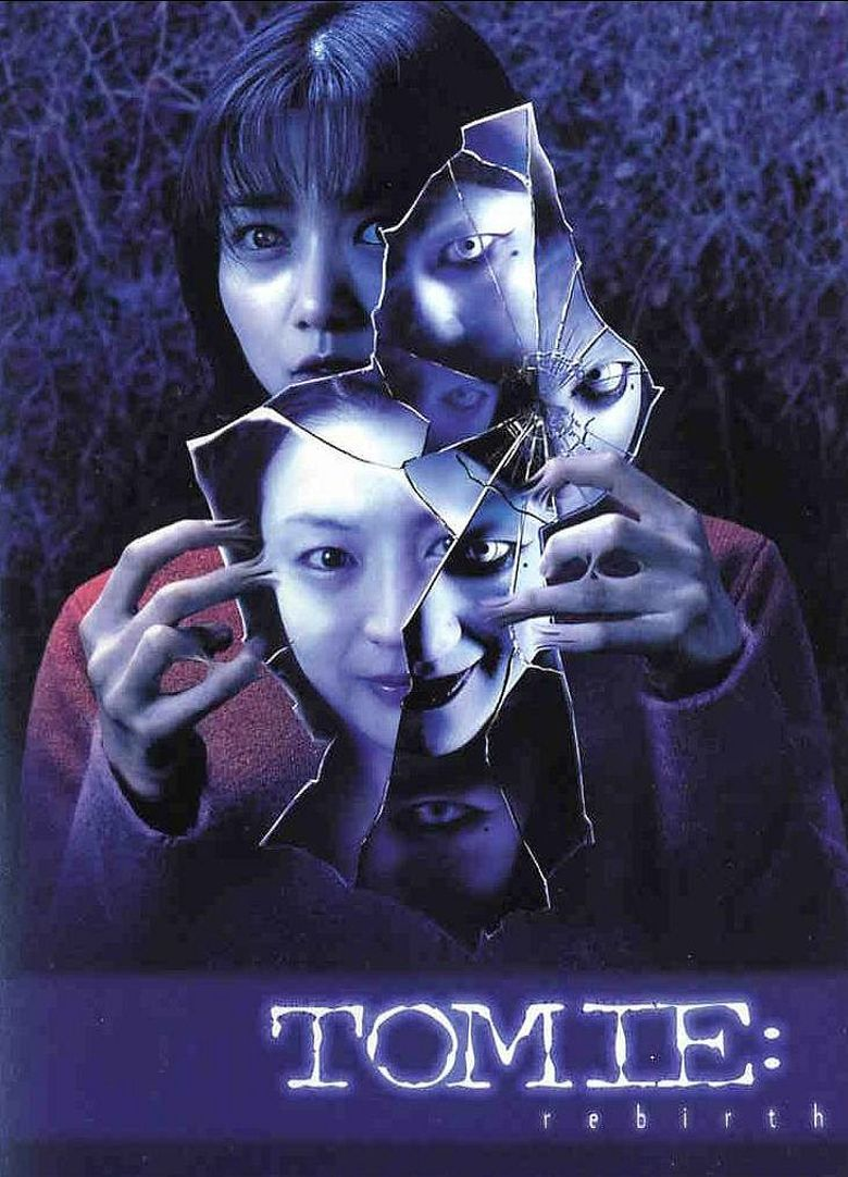 Tomie: Re-birth Poster