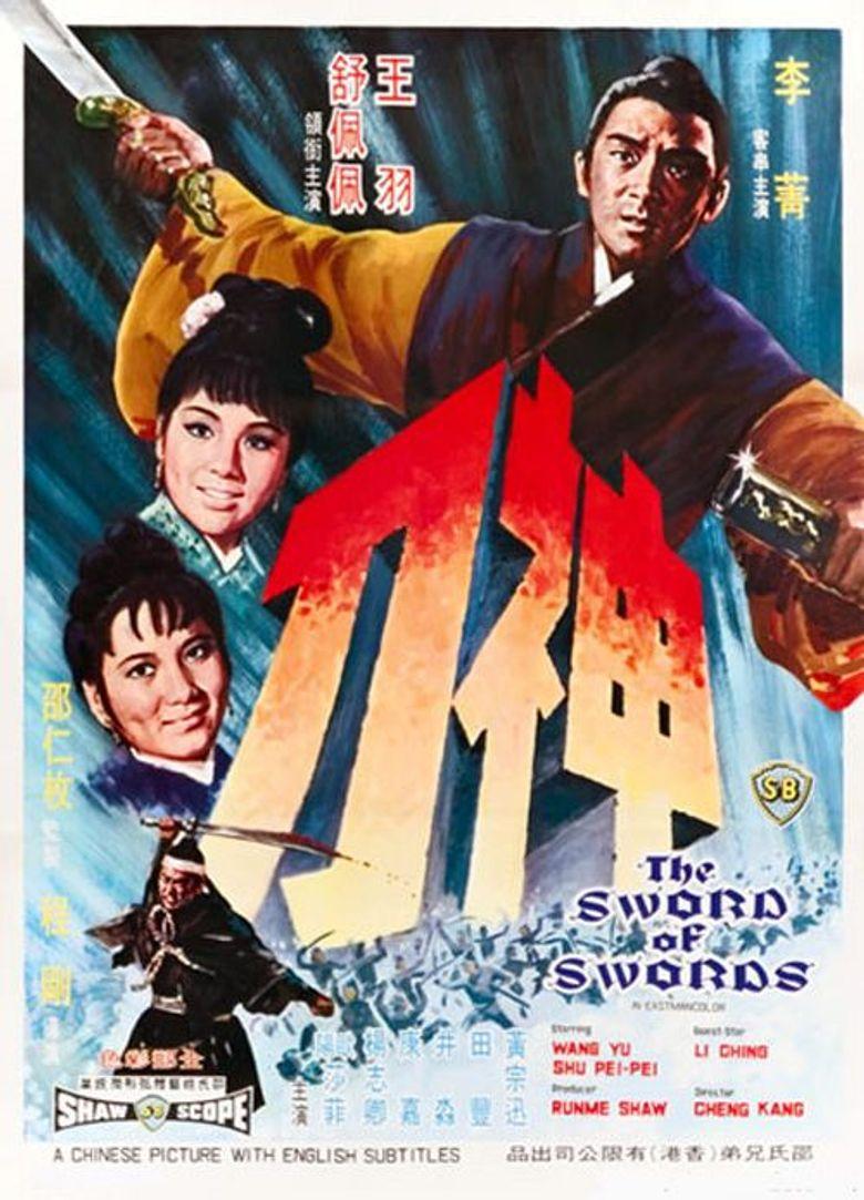 The Sword of Swords Poster