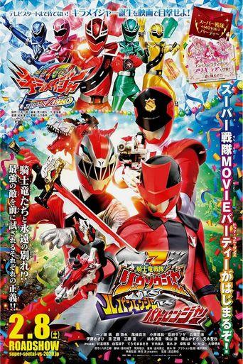 Kishiryu Sentai Ryusoulger VS Lupinranger VS Patranger Poster