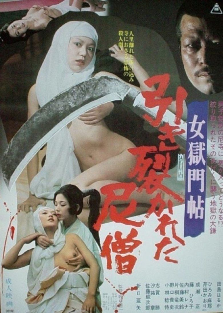 Torn Priestess Poster
