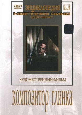 Man of Music Poster