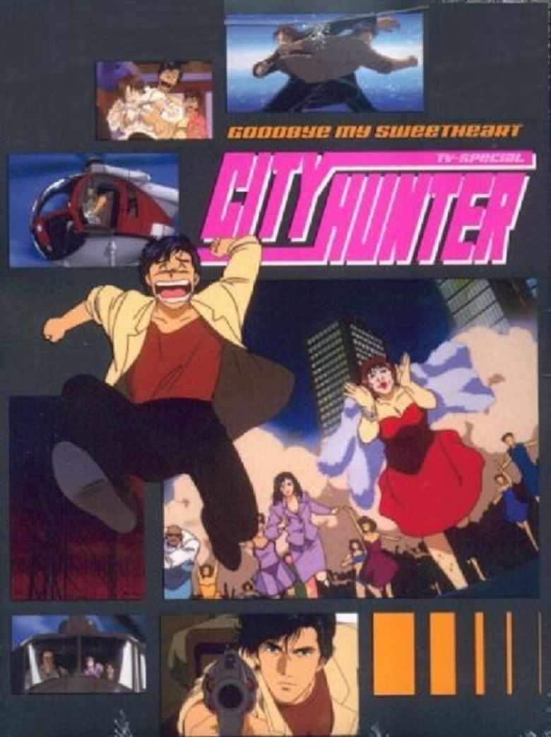 City Hunter: The Motion Picture Poster