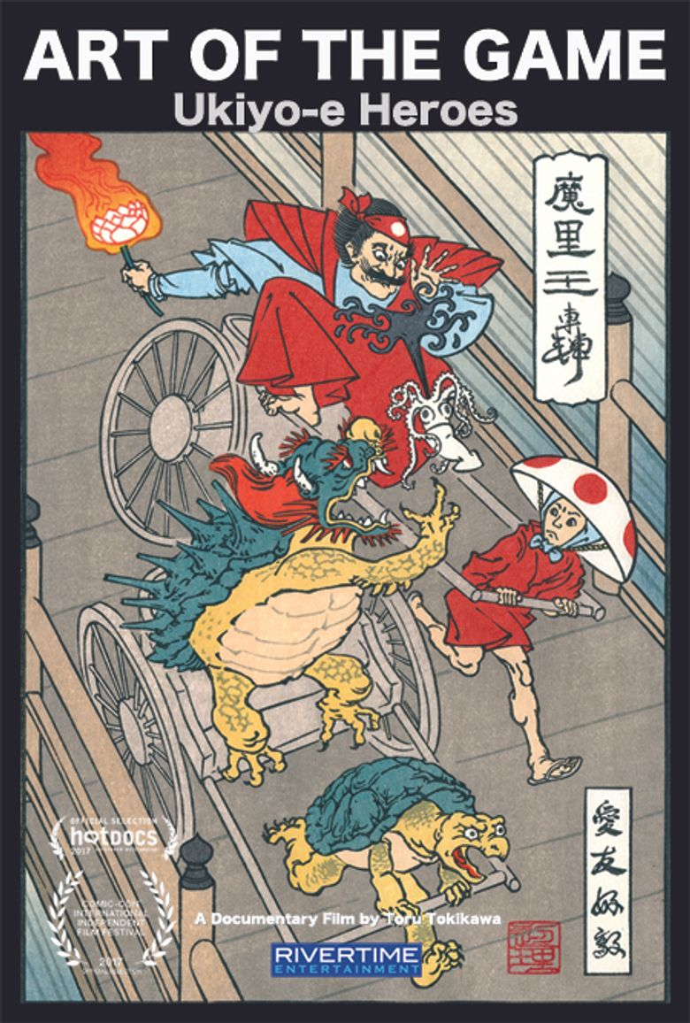 Art of the Game: Ukiyo-e Heroes Poster