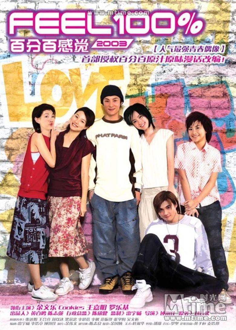 Feel 100% 2003 Poster