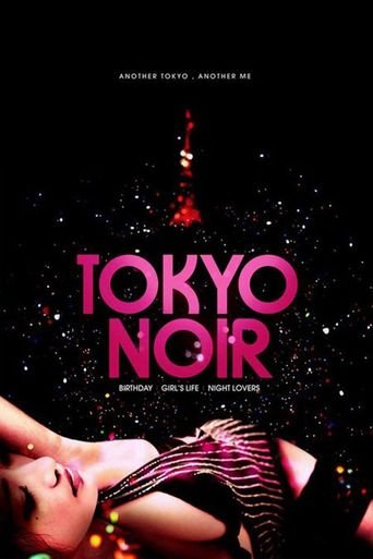 Tokyo Noir Poster