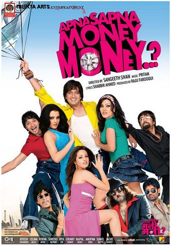 Apna Sapna Money Money Poster