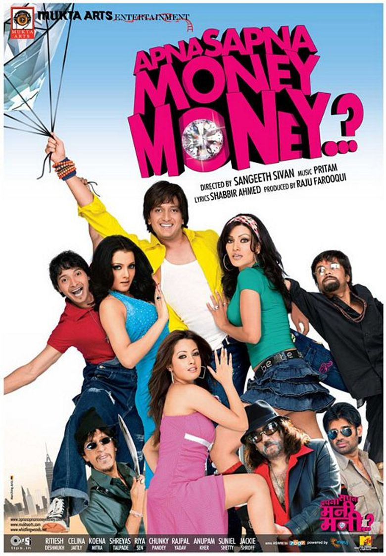 Apna Sapna Money Money Poster