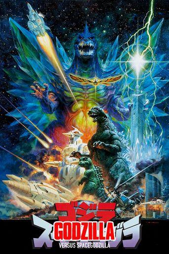 Godzilla vs. SpaceGodzilla Poster