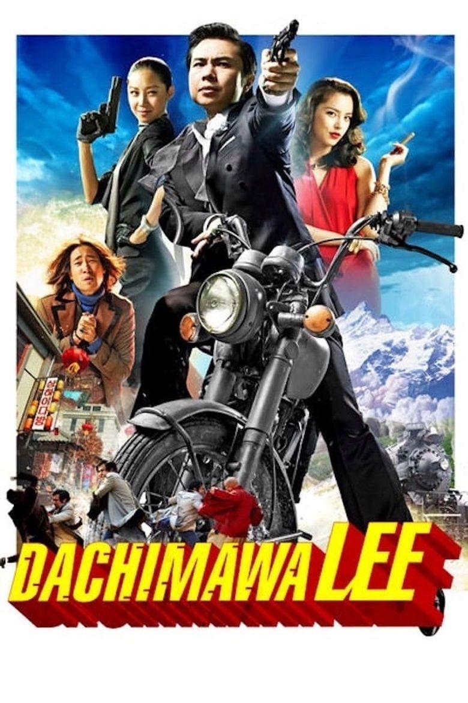Dachimawa Lee Poster