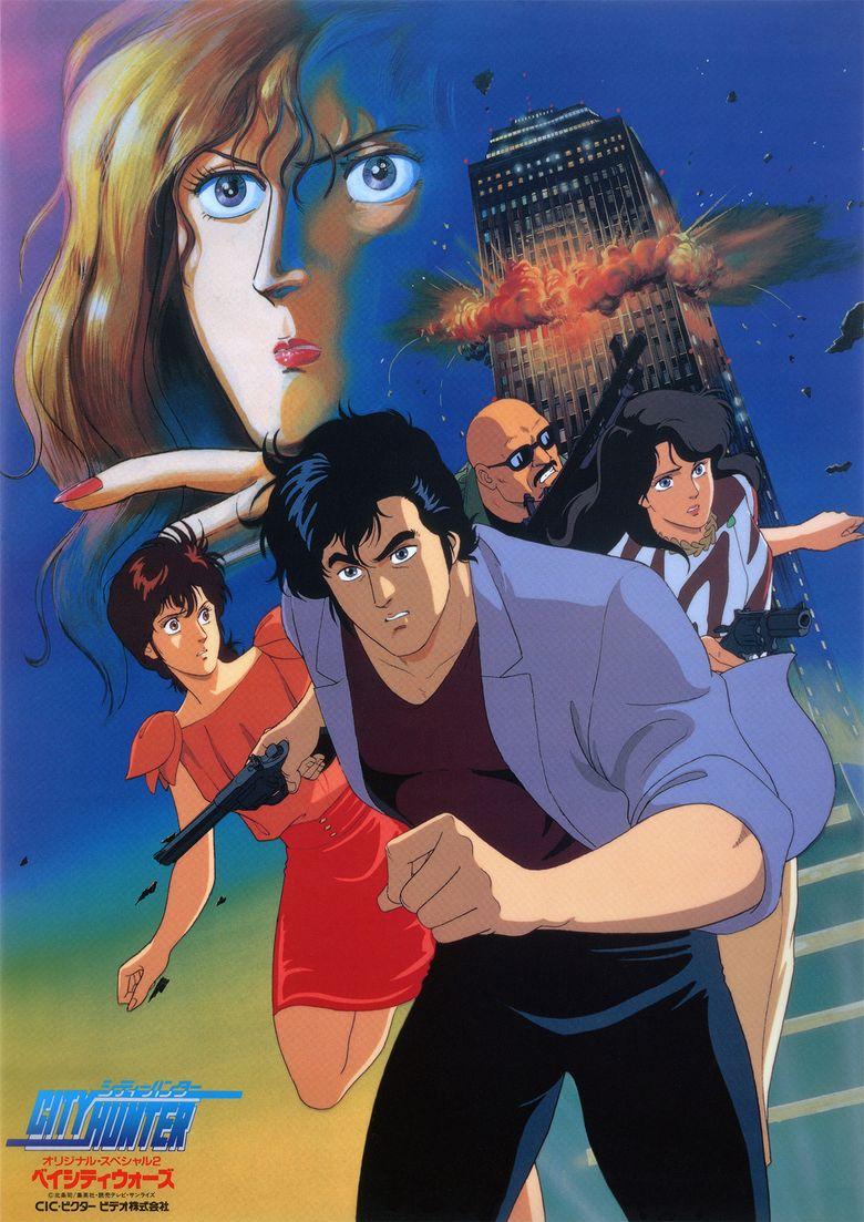 City Hunter: Bay City Wars Poster