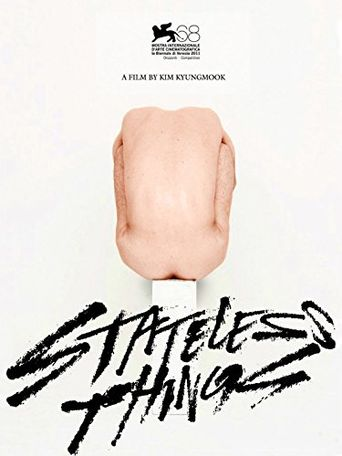 Stateless Things Poster