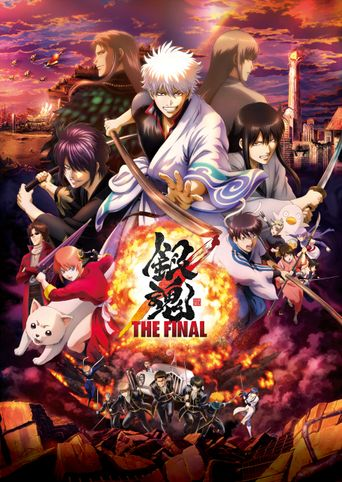 Gintama: The Final Poster