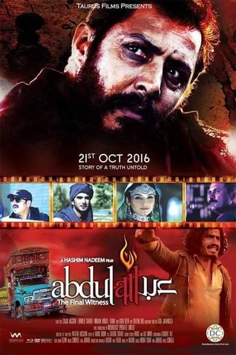 Abdullah : The Final Witness Poster