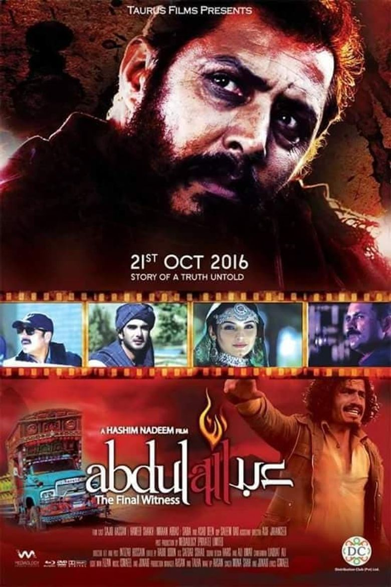 Abdullah, The Final Witness Poster