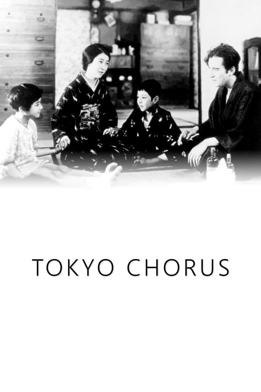 Tokyo Chorus Poster