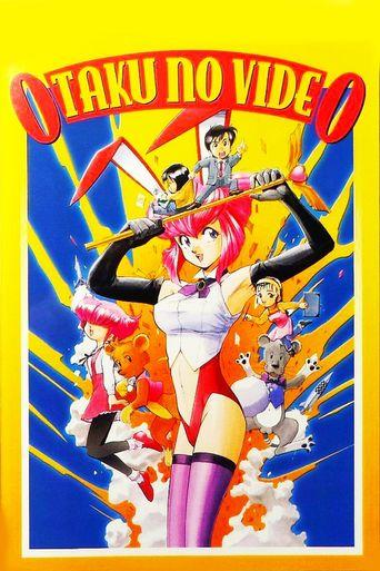 Otaku No Video Poster