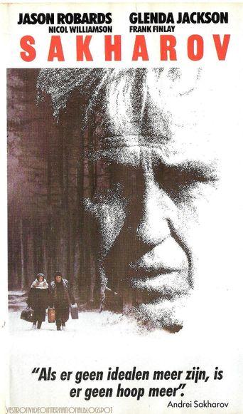 Sakharov Poster