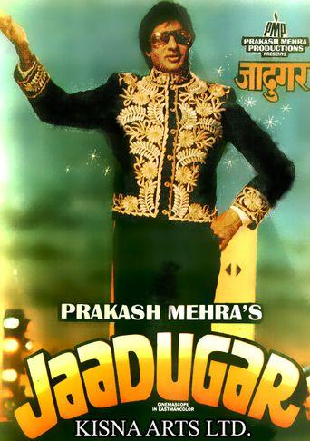Jaadugar Poster