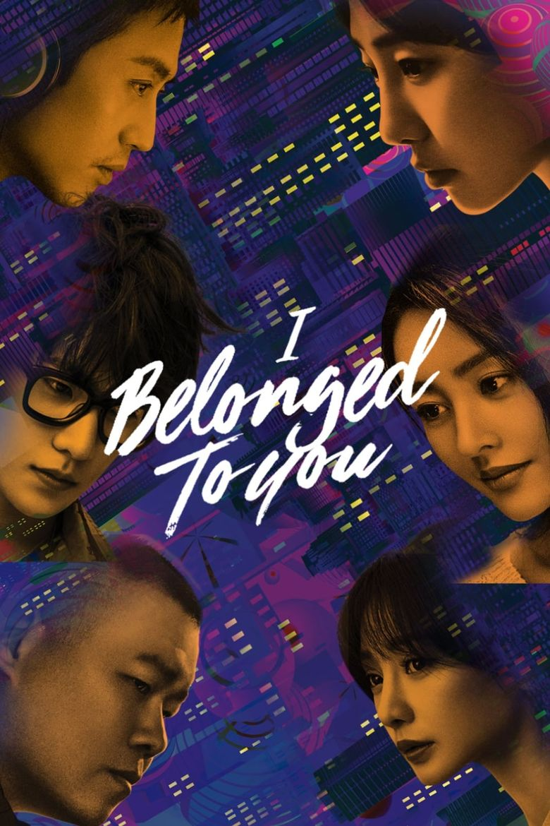I Belonged to You Poster