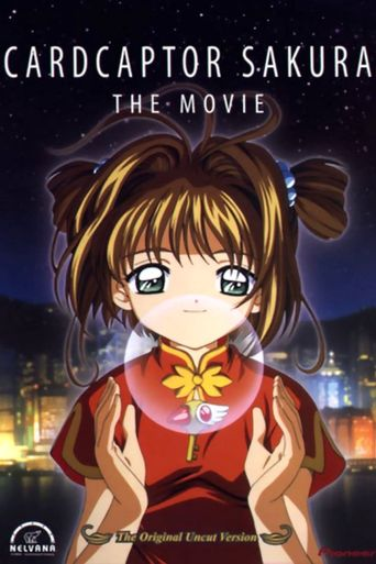 Cardcaptor Sakura: The Movie Poster