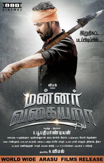 Mannar Vagaiyara Poster