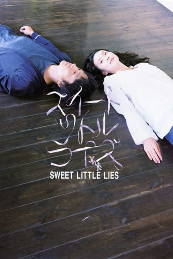 Sweet Little Lies Poster