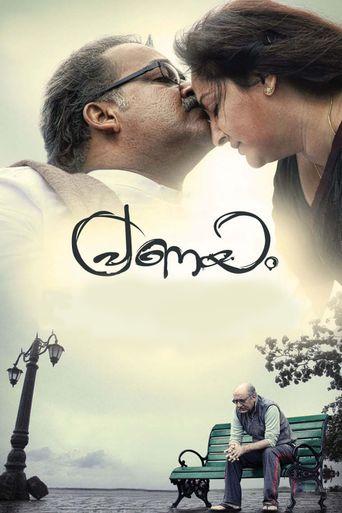 Pranayam Poster