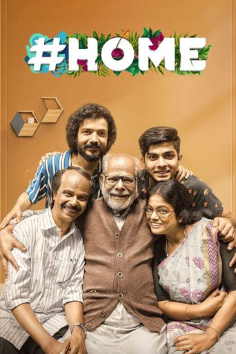 #Home Poster
